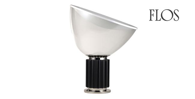Lampade da scrivania i trucchi del mestiere lid design
